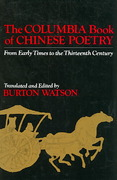 The Columbia Book of Chinese Poetry 0 9780231056830 0231056834