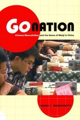 Go Nation 1st Edition 9780520956933 0520956931