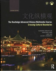 The Routledge Advanced Chinese Multimedia Course 2nd Edition 9780415841337 041584133X