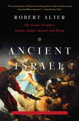 Ancient Israel 1st Edition 9780393348767 0393348768