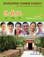 Ni Wo Ta: Developing Chinese Fluency: An Introductory Course Simplified, Volume 2 1st Edition 9781285433462 1285433467