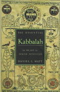 The Essential Kabbalah 1st Edition 9780785808701 0785808701
