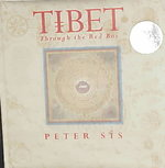 Tibet Through the Red Box 1st Edition 9780374375522 0374375526