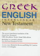 The New Greek-English Interlinear NT 3rd edition 9780842312134 0842312137