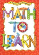 Math to Learn 2nd edition 9780669535983 0669535982