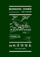 Beginning Chinese 2nd edition 9780300020588 0300020589