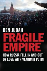 Fragile Empire 1st Edition 9780300205220 0300205228