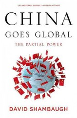 China Goes Global 1st Edition 9780199361038 0199361037