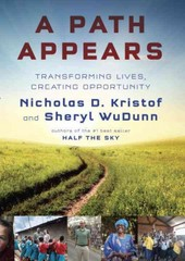 A Path Appears 1st Edition 9780385349918 0385349912