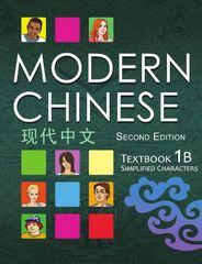 Modern Chinese 1B Textbook 2nd Edition 9781606035856 1606035851