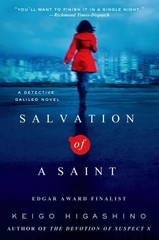 Salvation of a Saint 1st Edition 9781250036278 1250036275