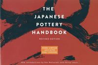 The Japanese Pottery Handbook 2nd Edition 9781568365527 1568365527