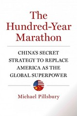 The Hundred-Year Marathon 1st Edition 9781627790109 1627790101