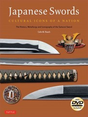 Japanese Swords 1st Edition 9784805313312 4805313315