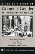 A Social History Of Women And Gender In The Modern Middle East 0 9780813321011 0813321018