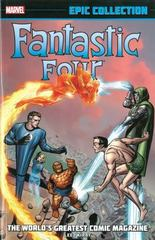 Fantastic Four Epic Collection 1st Edition 9780785188322 0785188320