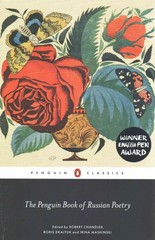 The Penguin Book of Russian Poetry 1st Edition 9780141198309 0141198303