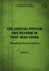 The Judicial System and Reform in Post-Mao China 1st Edition 9781317026563 131702656X