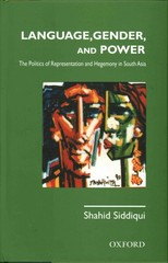 Language, Gender, and Power: 1st Edition 9780199067398 0199067392