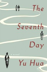 The Seventh Day 1st Edition 9780804197861 0804197865