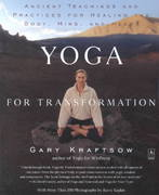 Yoga for Transformation 1st Edition 9780140196290 0140196293