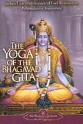 The Yoga of the Bhagavad Gita 0 9780876120330 0876120338