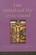 The Spirituality of the Cross 1st Edition 9780570053217 0570053218