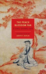 The Peach Blossom Fan 1st Edition 9781590178768 1590178769