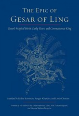 The Epic of Gesar of Ling 1st Edition 9781611800951 1611800951