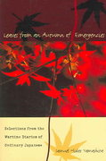 Leaves from an Autumn of Emergencies 1st Edition 9780824829773 0824829778