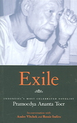 Exile 0 9781931859288 1931859280