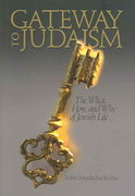 Gateway to Judaism 1st Edition 9781422600306 1422600300