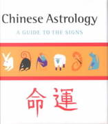 Chinese Astrology 0 9780740700613 0740700618