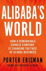 Alibaba's World 1st Edition 9781250069870 1250069874