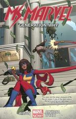 Ms. Marvel Volume 2 1st Edition 9780785190226 0785190228