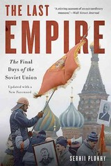 The Last Empire 1st Edition 9780465046713 0465046711