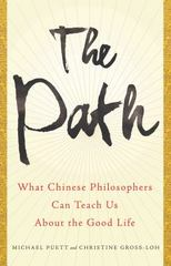 The Path 1st Edition 9781476777832 1476777837