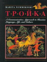 Troika 1st edition 9780471309451 0471309451