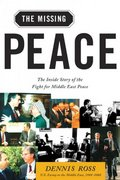 The Missing Peace 1st edition 9780374529802 0374529809