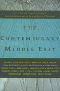 The Contemporary Middle East 0 9780813343396 0813343399
