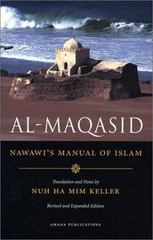 Al-Maqasid 2nd edition 9781590080115 1590080114