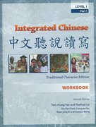 Integrated Chinese 2nd Edition 9780887274619 0887274617