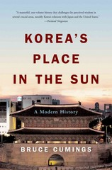 Korea's Place in the Sun 1st Edition 9780393327021 0393327027