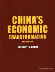 China's Economic Transformation 3rd Edition 9781118909959 111890995X