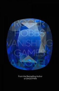 Vanishing Games 1st Edition 9780385352642 0385352646
