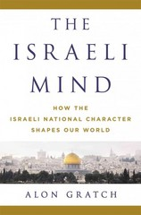 The Israeli Mind 1st Edition 9781250067807 1250067804