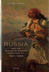 Russia and the Making of Modern Greek Identity, 1821-1844 1st Edition 9780198733775 0198733771