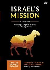 Israel's Mission 1st Edition 9780310811978 031081197X