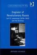 Engineer of Revolutionary Russia 0 9780754655398 0754655393