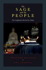 The Sage and the People 1st Edition 9780190258146 0190258144